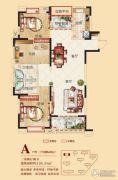 合肥铜冠花园3室2厅2卫126平方米户型图