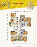 江畔花园三期3室2厅1卫100平方米户型图