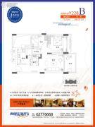 碧桂园东海岸2室2厅1卫70平方米户型图