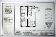 巨鹰・时尚印象2室2厅1卫87平方米户型图