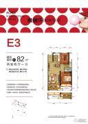 雅居乐国际花园2室2厅1卫82平方米户型图