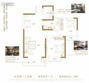 建业住总・定鼎府2室2厅1卫89平方米户型图