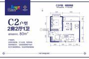海雅缤纷城2室2厅1卫80平方米户型图
