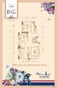 东安白金洋房3室2厅1卫92平方米户型图