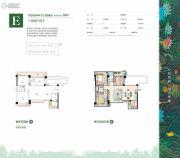 印华南滨豪庭3室2厅2卫99平方米户型图