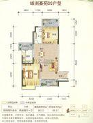 绿洲豪苑2室2厅1卫88平方米户型图