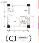 中国电建・湘熙水郡2室1厅1卫59平方米户型图
