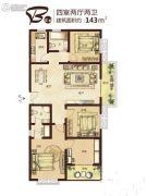 七里香堤4室2厅2卫143平方米户型图