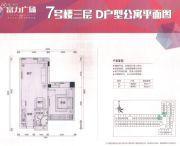 佛山富力广场0室0厅0卫61--63平方米户型图