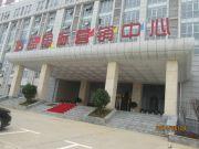 湖南妙盛国际企业孵化港实景图