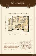 尚品燕园3室2厅2卫122平方米户型图