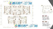 保利大都会4室2厅2卫90--140平方米户型图