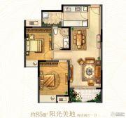 蓝山湖2室2厅1卫86平方米户型图