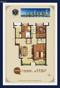 荣盛华府3室2厅2卫113平方米户型图