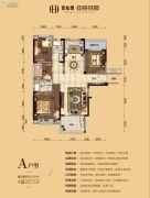 碧桂园中央花园4室2厅2卫138平方米户型图