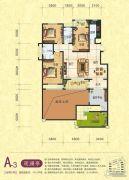 梦幻谷・�|方�A府3室2厅2卫147平方米户型图