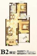 格林春天2室2厅1卫87平方米户型图