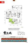 成中紫金城2室2厅2卫93--106平方米户型图