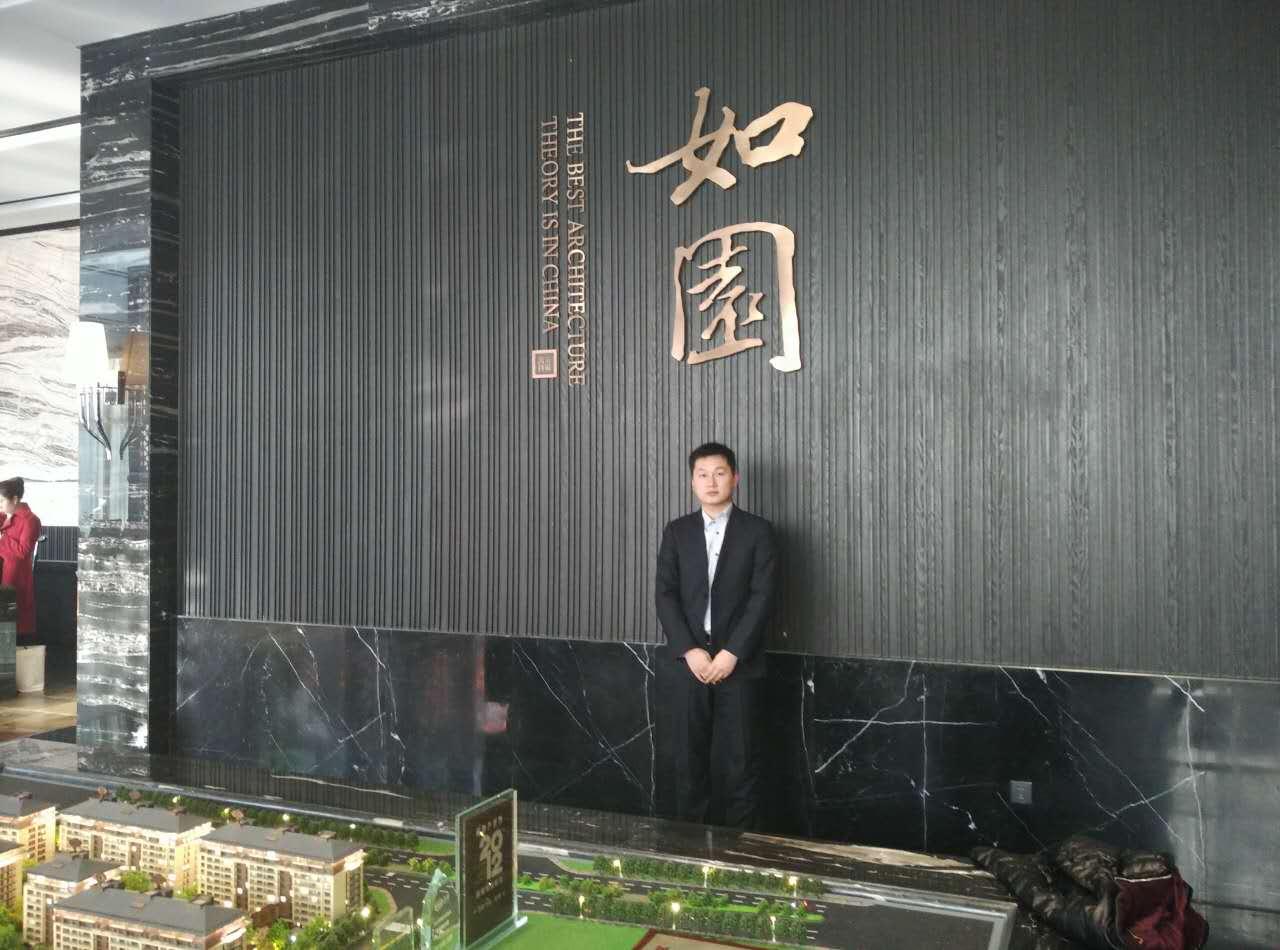五矿万科如园-楼盘详情-北京腾讯房产