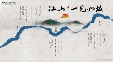 御�Z・江山