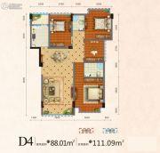 天成国际4室2厅2卫88平方米户型图