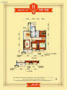 恒大绿洲3室2厅1卫113--115平方米户型图