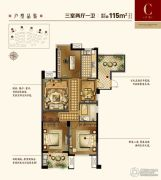 爱家华城3室2厅1卫115平方米户型图