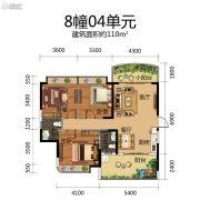 名门壹号3室2厅2卫110平方米户型图