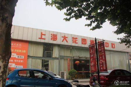 上海大花园 多层