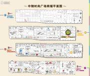中翔时尚广场0平方米户型图