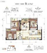 华侨城天际湾2室2厅1卫74平方米户型图