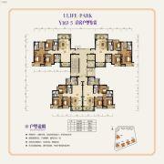 虎门碧桂园3室2厅2卫96--120平方米户型图
