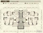裕和天地4室2厅2卫147平方米户型图