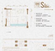 复地海上海1室2厅1卫66平方米户型图
