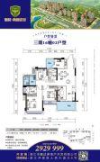 华和・南国豪苑三期4室2厅2卫115平方米户型图