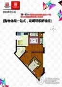 家和美欢乐城0室0厅0卫0平方米户型图