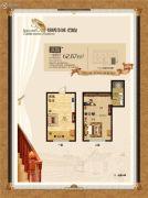 锦绣华城1室2厅1卫0平方米户型图