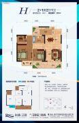 科瑞・江韵3室2厅1卫86平方米户型图