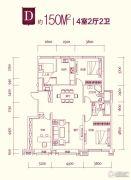 保利金香槟4室2厅2卫150平方米户型图