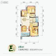 奥园一号湖畔3室2厅2卫124平方米户型图