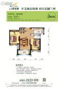 兰州碧桂园2室2厅1卫92平方米户型图