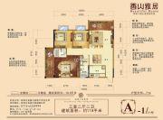桂林留园3室2厅2卫118平方米户型图