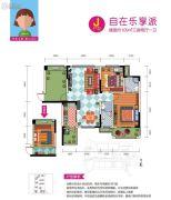 鑫远・玲珑3室2厅1卫109平方米户型图