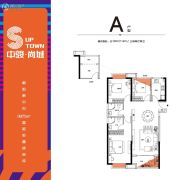 中骏・尚城3室2厅2卫109--114平方米户型图
