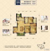 中冶・上和郡3室2厅1卫124平方米户型图