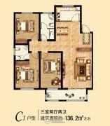 兴业・大连花园3室2厅2卫136平方米户型图