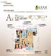 圭峰花园4室2厅2卫121平方米户型图