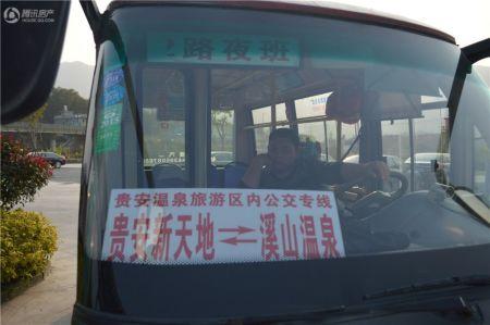 溪山温泉旅游度假村