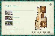 首创悦都2室2厅1卫88平方米户型图