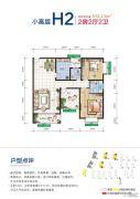 酒城御景2室2厅2卫104平方米户型图